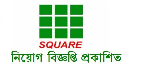 Square Group Jobs Circular 2018