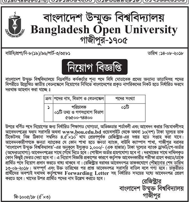 Bangladesh Open University Job Circular 2018