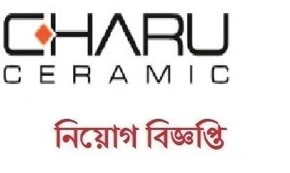 Charu Ceramic Industries Limited job circular 2018