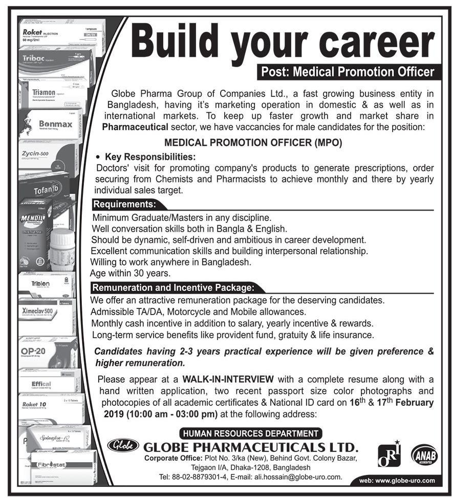 Globe Pharmaceuticals Limited Job Circular 2019