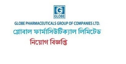 Globe Pharmaceuticals Limited Jobs Circular 2019