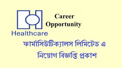 Healthcare Pharmaceuticals Limited Job Circular 2019