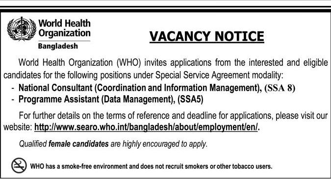World Health Organization (WHO) Job Circular 2018