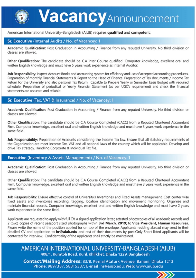 American International University-Bangladesh job circular 2019