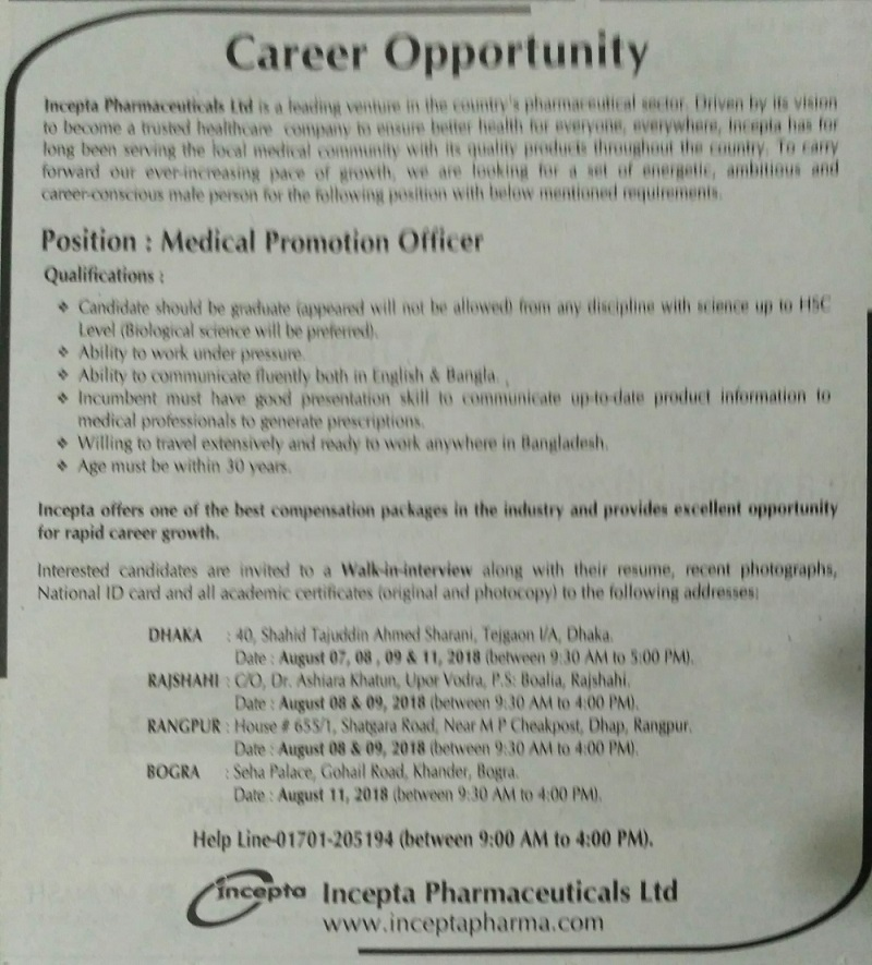 Incepta Pharmaceuticals Job Circular 2018