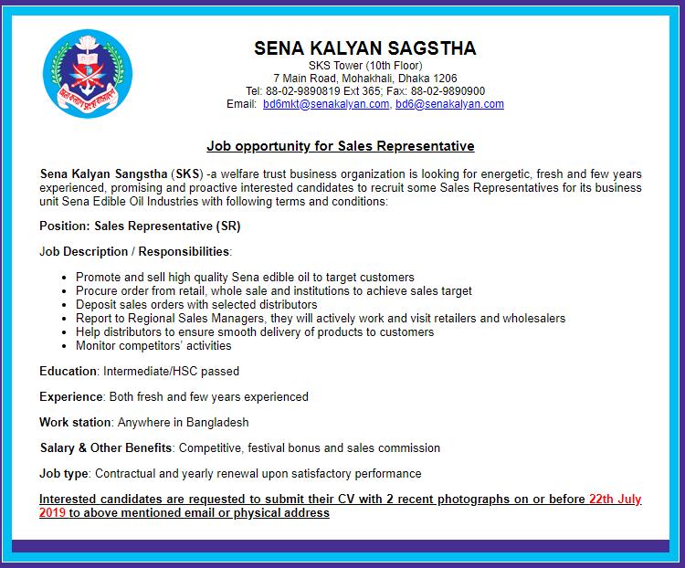 Sena Kalyan Sangstha Job Circular 2019
