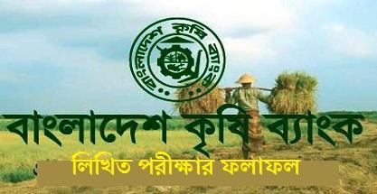 BANGLADESH KRISHI BANK VIVA EXAM RESULT 2018