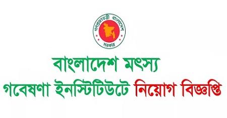 Prothom Alo Newspaper Jobs Circular in Dhaka, Bangladesh