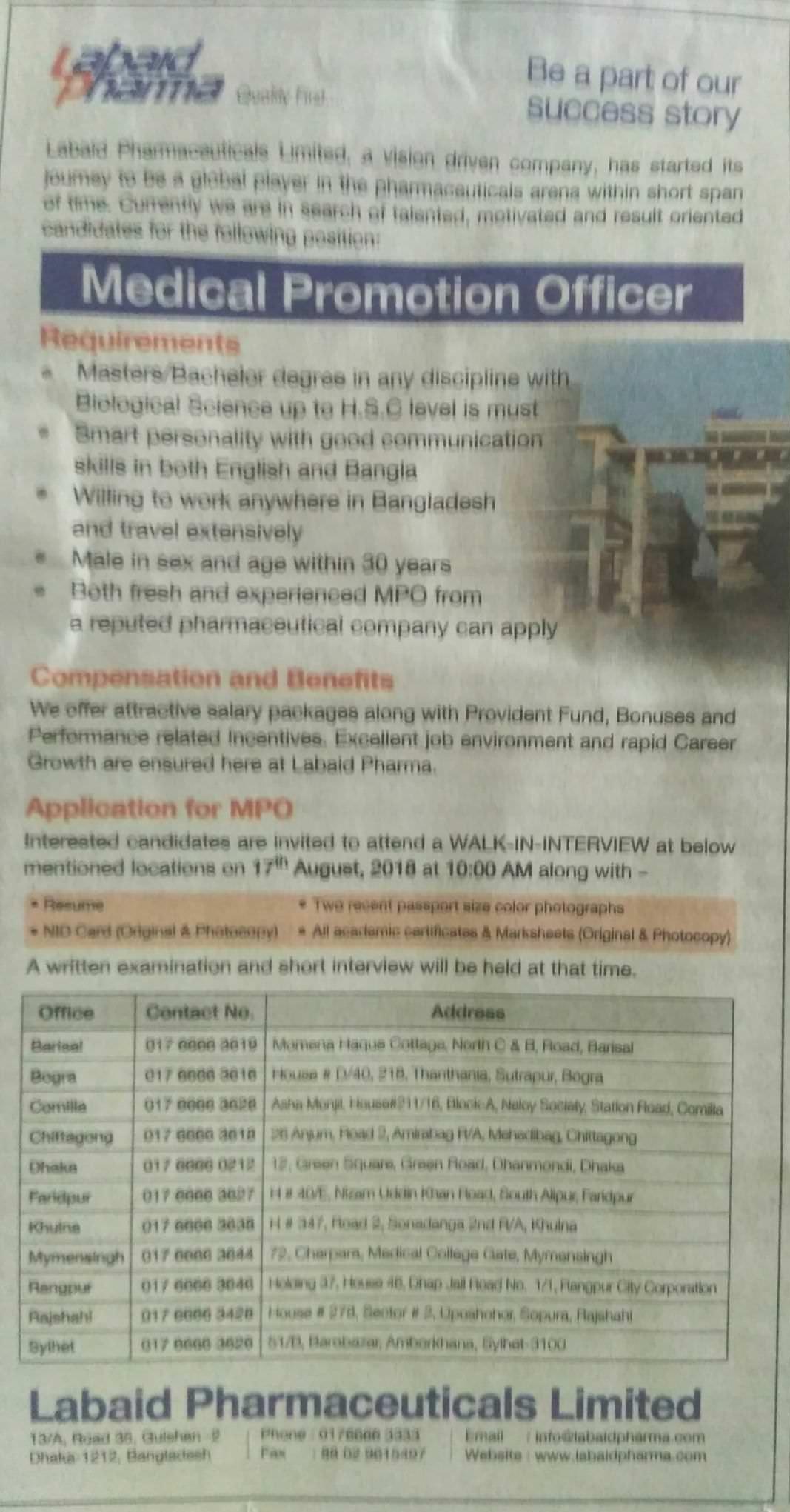 Labaid Pharmaceuticals Limited Job Circular 2018