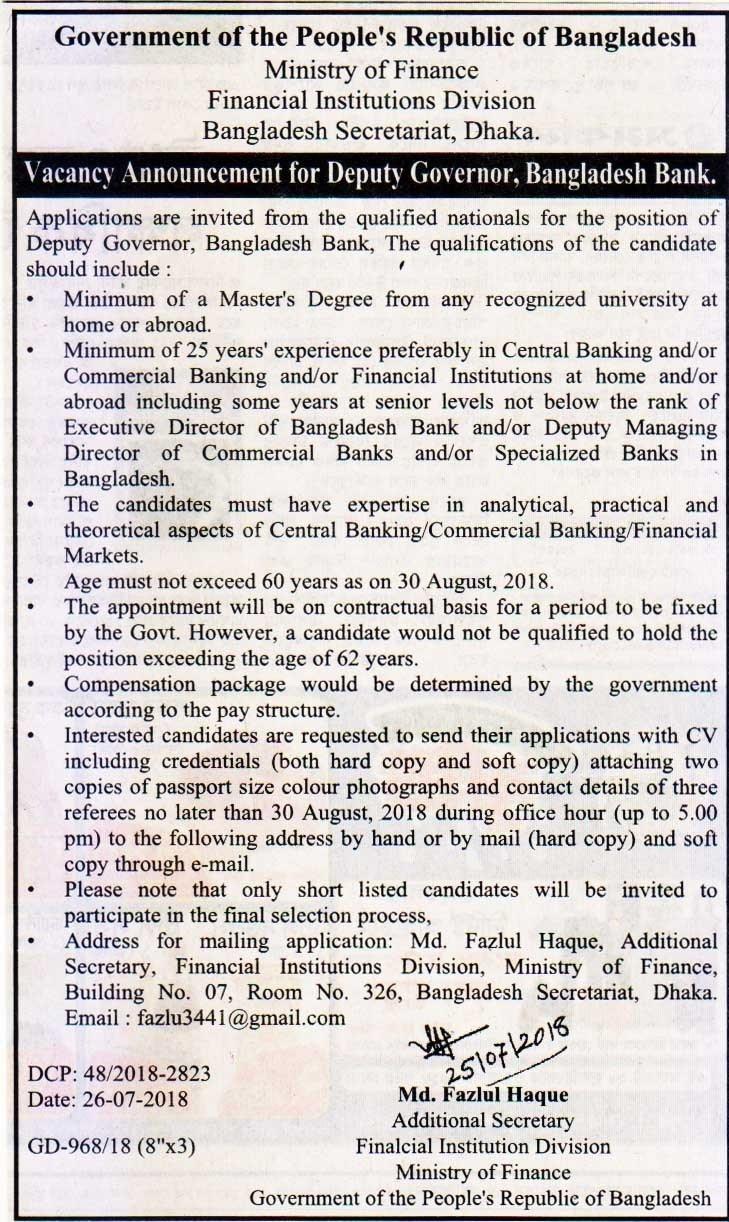 MINISTRY OF FINANCE MOF JOB CIRCULAR 2018