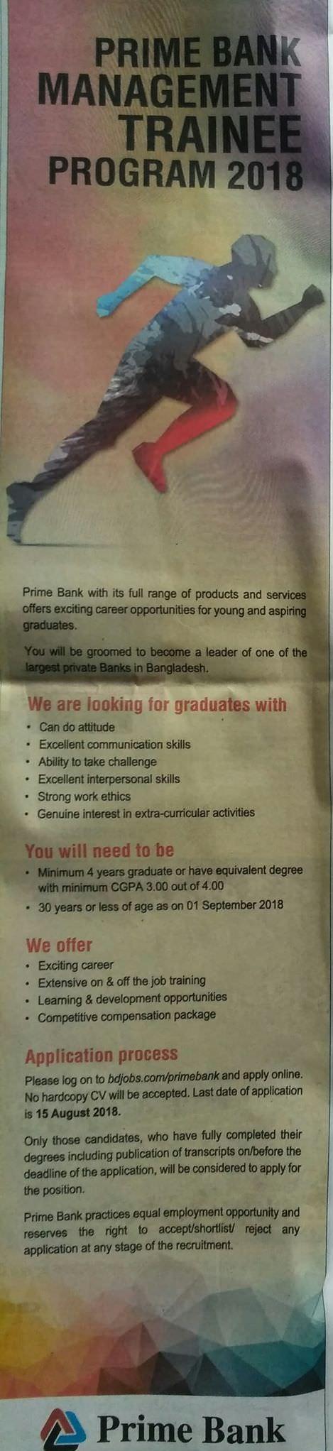 Prime Bank Job Circular 2018 Apply Online