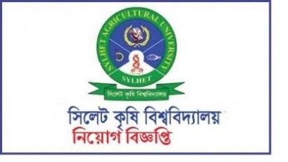 Sylhet Agricultural University Jobs Circular 2019