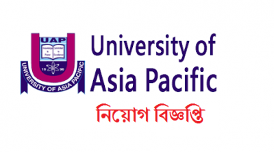 University, Teaching, School, College Jobs Circular in Dhaka