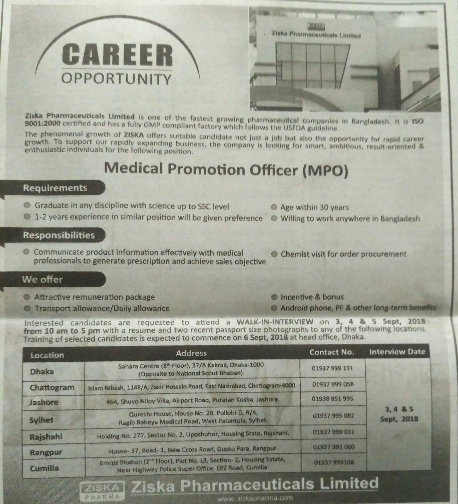 Ziska Pharmaceuticals Limited Job Circular 2018