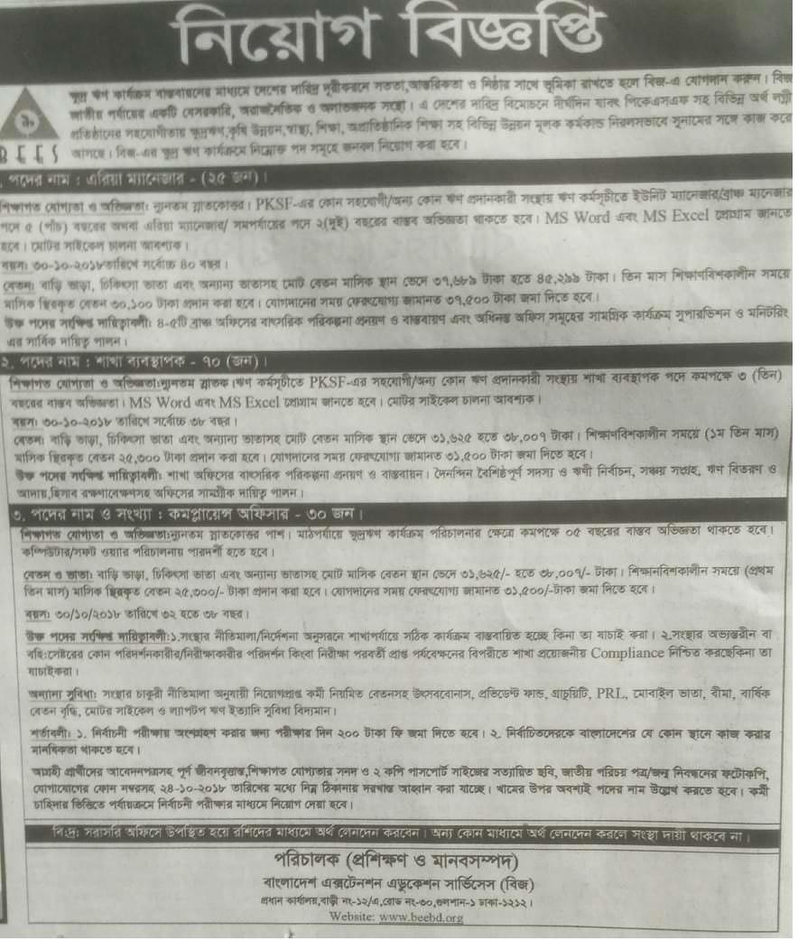 Bangladesh Extension Education Services (BEES) Job Circular 2018
