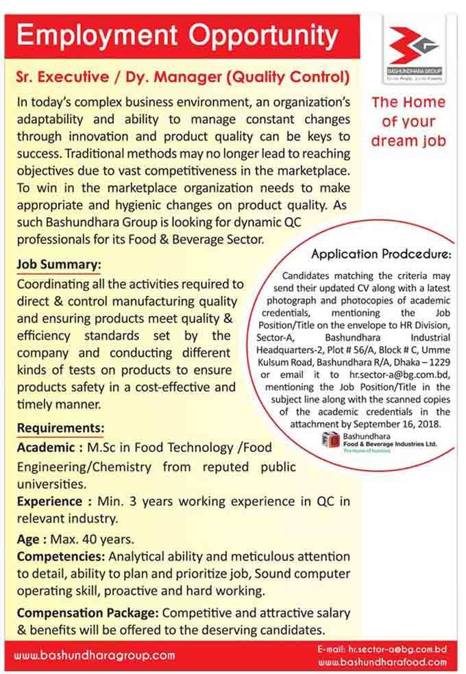 Bashundhara-Group-Job-circular-2018