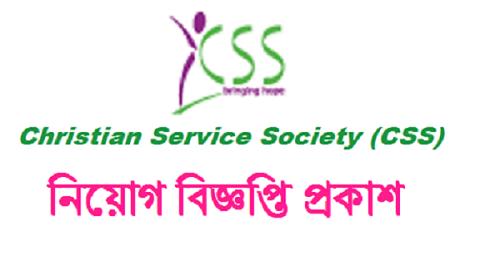 Christian Service Society (CSS) job Circular
