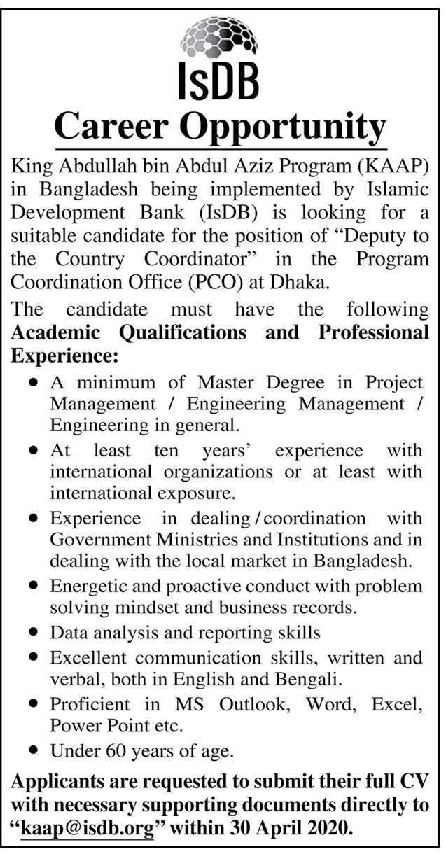 Islamic Development Bank Job Circular 2020