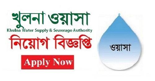 Khulna Water Supply and Sewerage Authority Job Circular