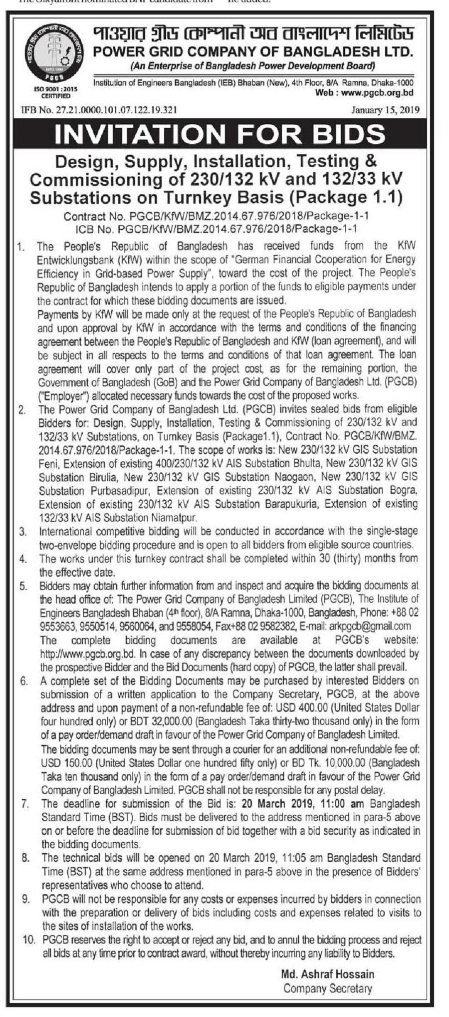 Power Grid Company Bangladesh Job Circular 2019