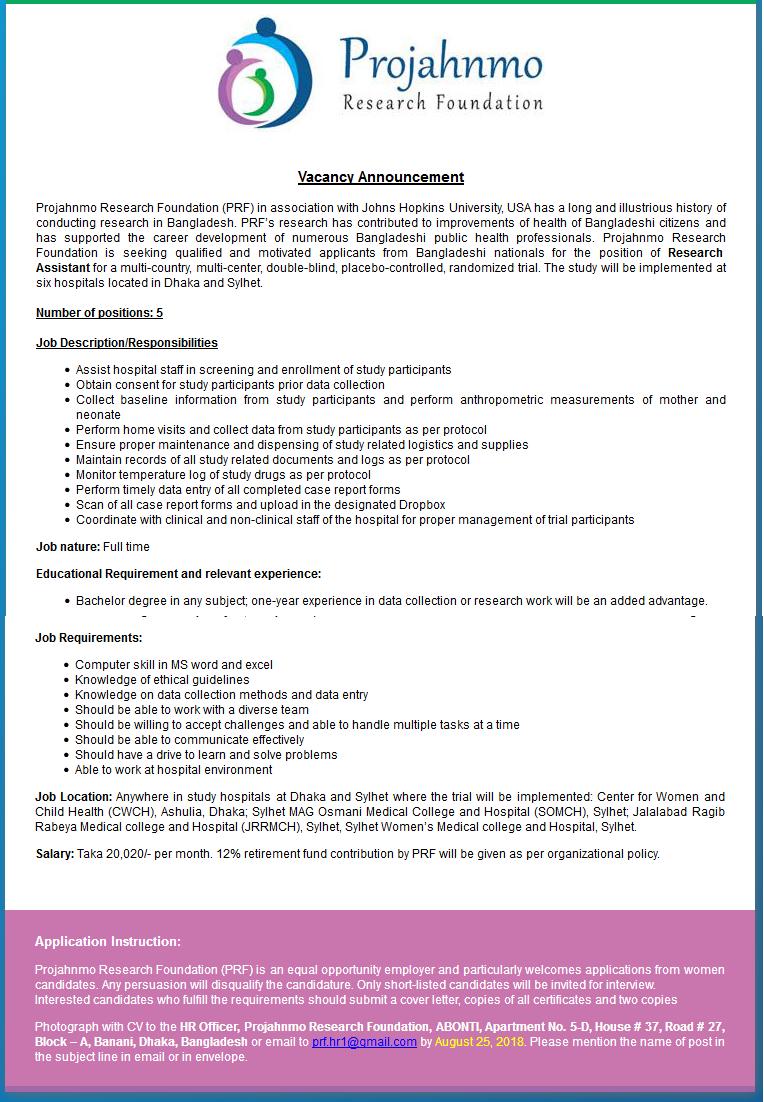 Projahnmo Research Foundation jobs circular 2018