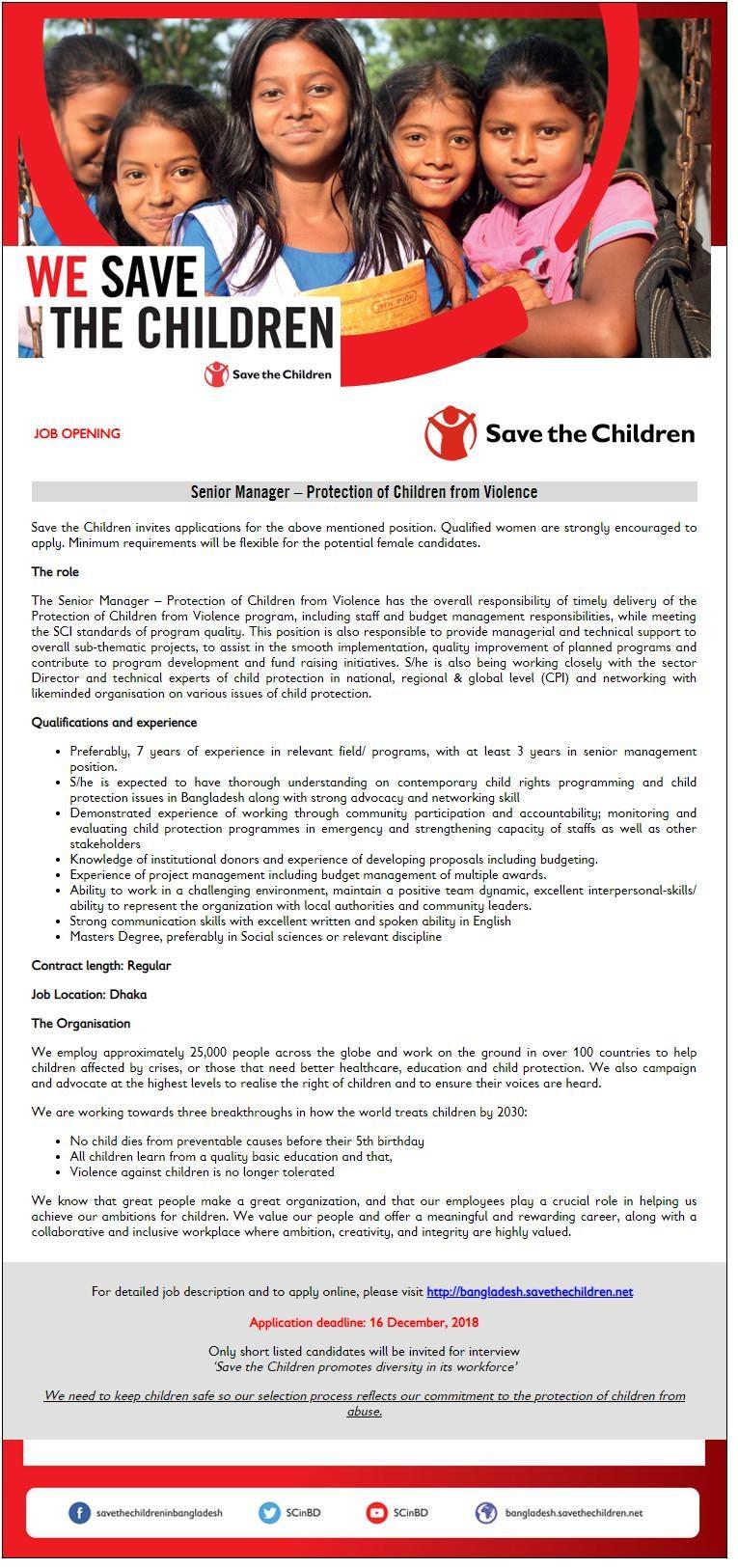 Save the Children (NGO) Job Circular-2018