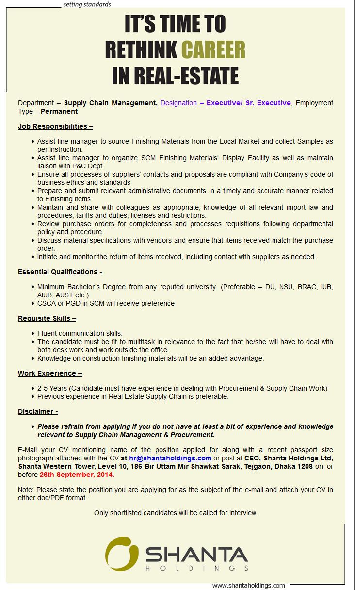 Shanta Holdings Ltd Job Circular 2018
