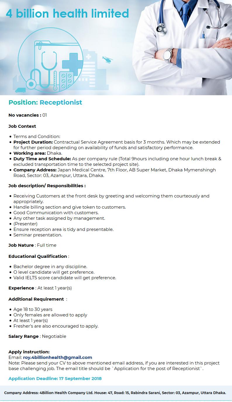 4Billion Health Company Ltd Job Circular 2018