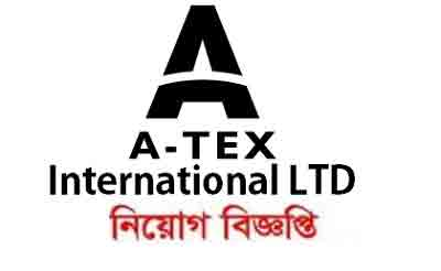 A-TEX International LTD Jobs Circular 2018