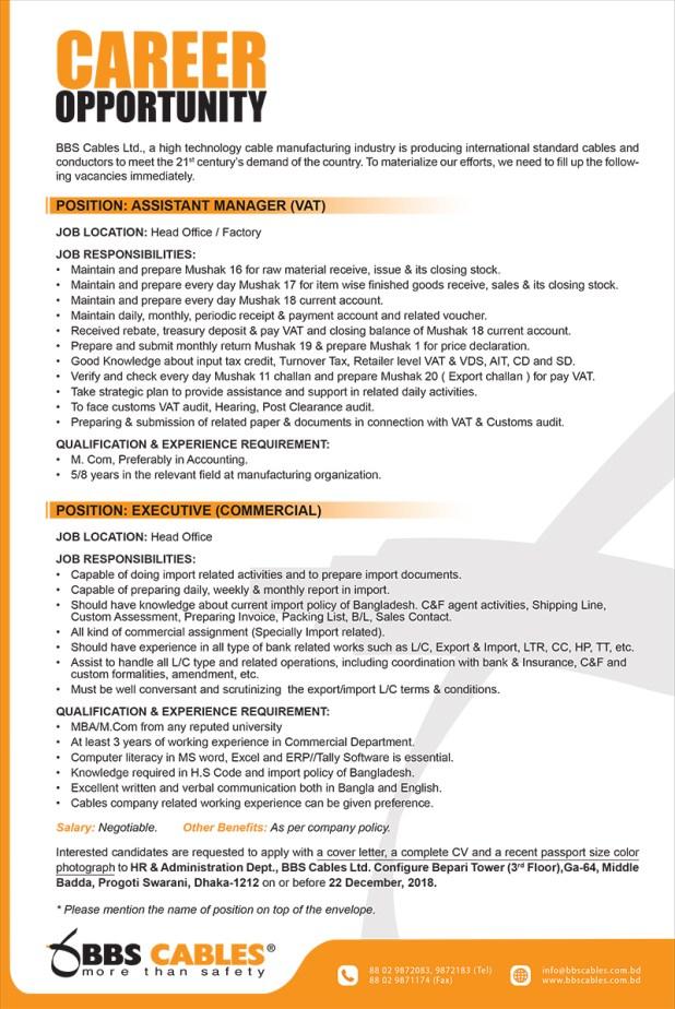 Bangladesh Building Systems Ltd Job Circular 2018