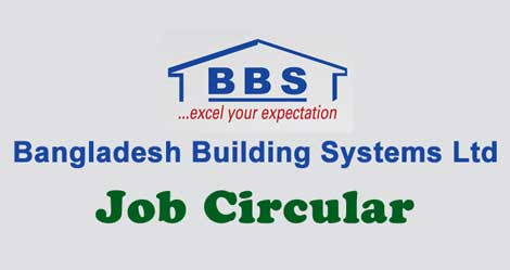 Bangladesh Building Systems Ltd Job Circular 2018