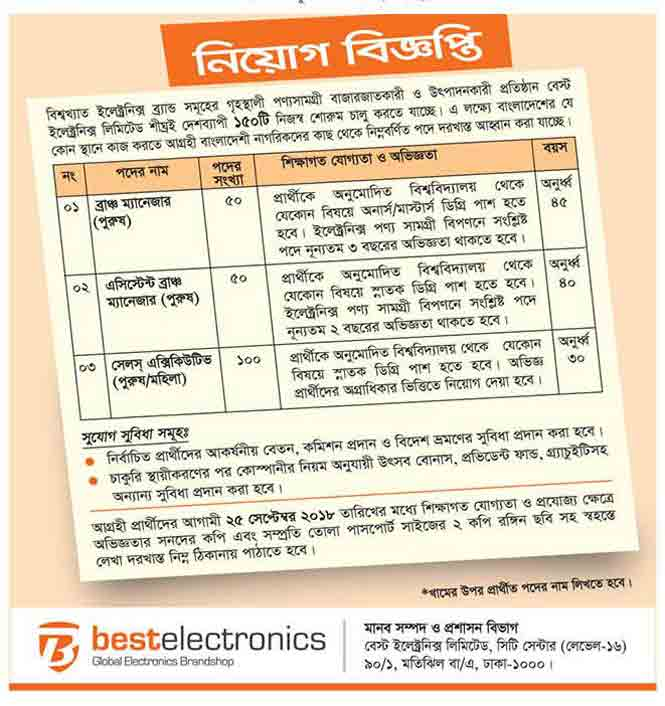 Best Electronics Limited Jobs Circular 2018