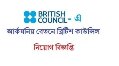 British Council Jobs Circular 2019