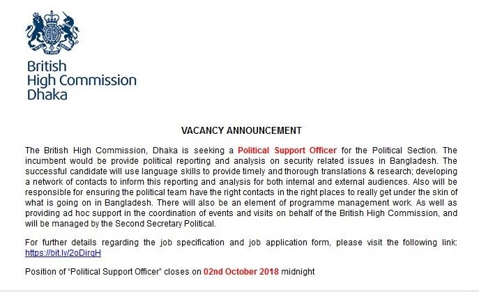 British High Commission Jobs Circular 2018