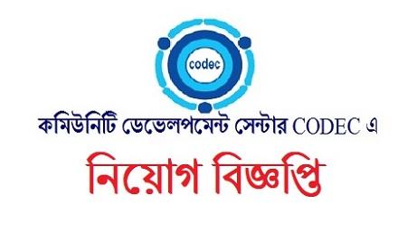 Community Development Centre (CODEC), Chattogram Jobs Circular 2018