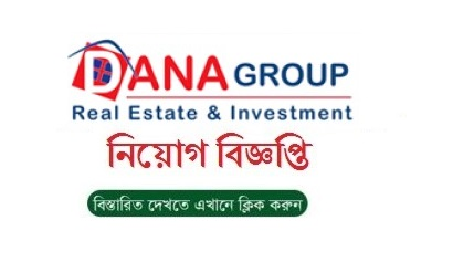 Dana Group Job Circular 2018