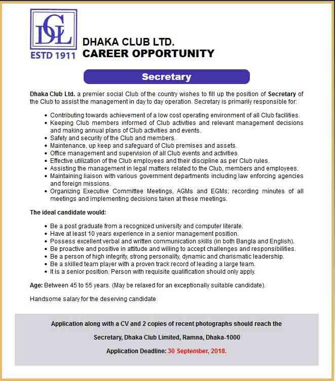 Dhaka Club Limited Job Circular 2018