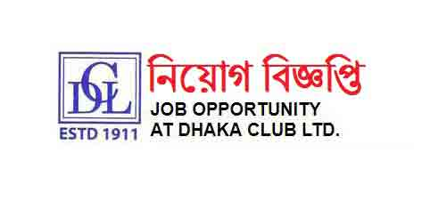Dhaka Club Limited Jobs Circular 2018