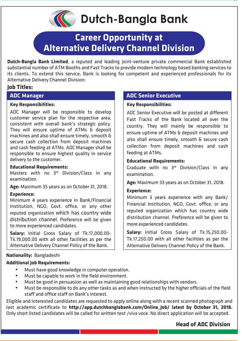 Dutch Bangla Bank Limited Jobs Circular 2018