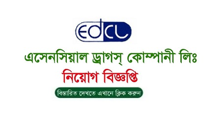 Essential Drugs Company Limited Job Circular 2018