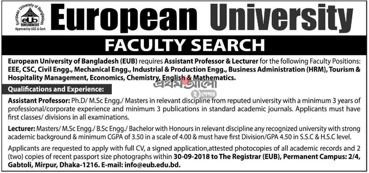 European University of Bangladesh (EUB) Job Circular 2018