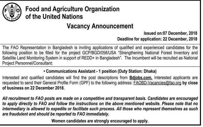 Food & Agriculture Organization FAO Job Circular 2018