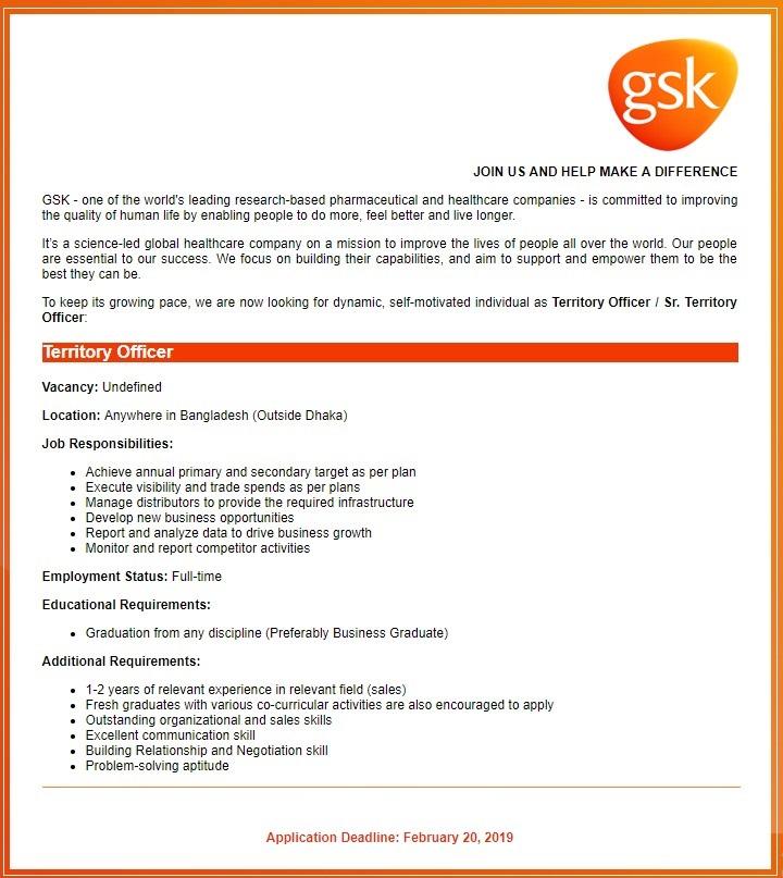 Glaxo SmithKline Bangladesh Ltd (GSK) Job Circular 2019