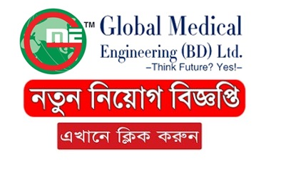 Global Medical Engineering (BD) Ltd Job Circular 2018