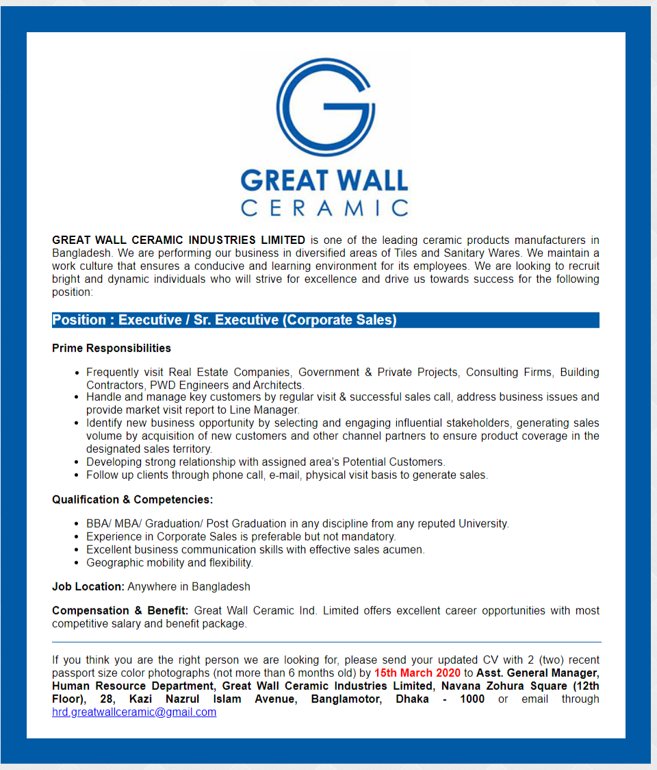 Great Wall Ceramic Industries Ltd Job Circular 2020