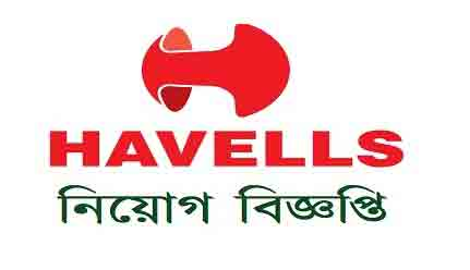 Havells India Limited Jobs Circular 2018