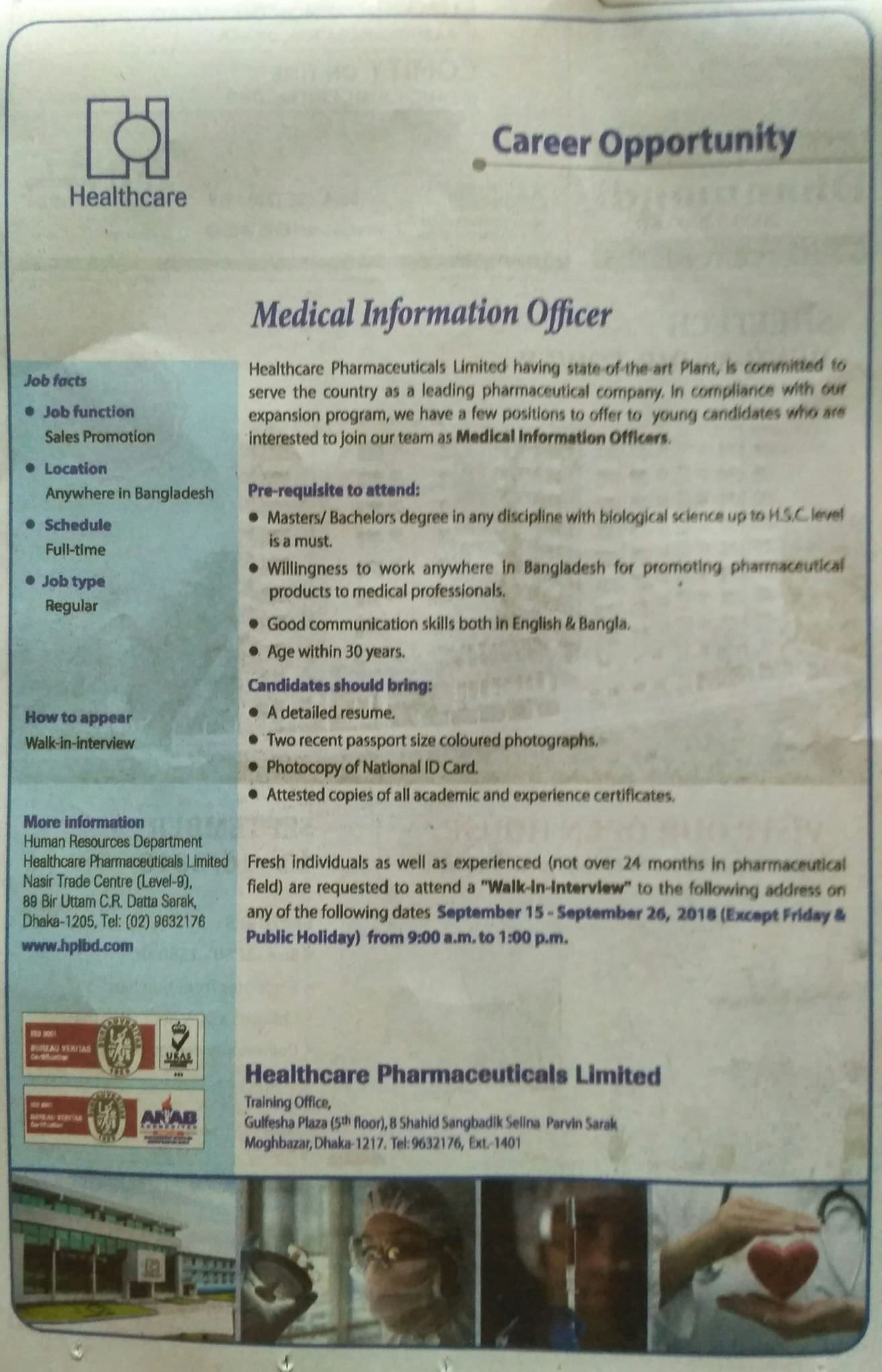 Healthcare Pharmaceuticals Limited HPL Jobs Circular 2018