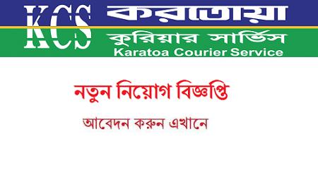 Karatoa Courier Service Job Circular 2018