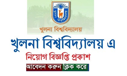 Private and Government University Jobs Circular in Bangladesh