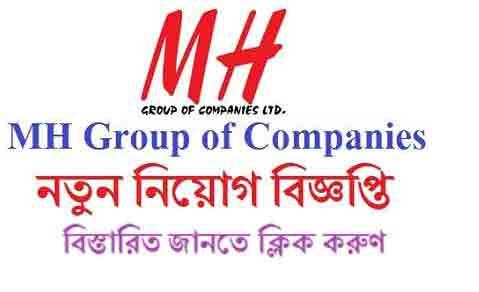 MH Group of Companies Jobs Circular 2018